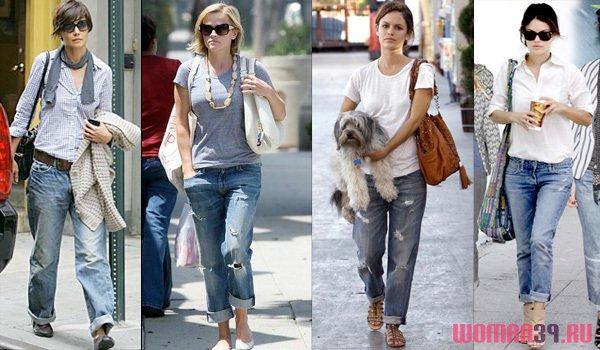 Таковы модные джинсы 2015-2016 сезона осень-зима, которые представили нам дизайнеры с мировой известностью, воплотив в них всю свою фантазию