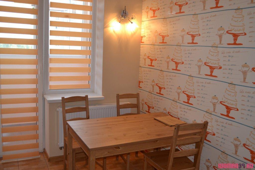 Ремонт и отделка квартир и помещений - Москва