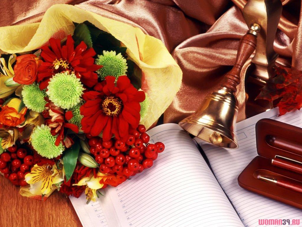 цветы учителям картинки